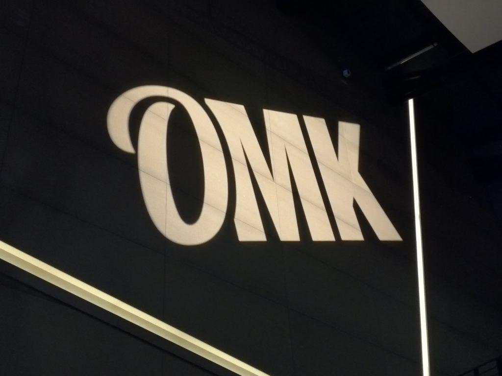 17 8. OMK Lüneburg